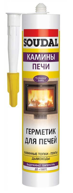 Силикатный огнеупорный герметик для печей 1500 градусов 300 мл